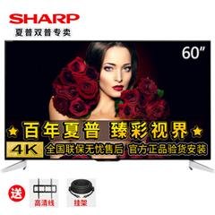 夏普 (SHARP)60660