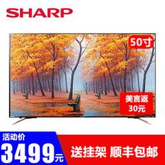 三星LCD-50SU578A
