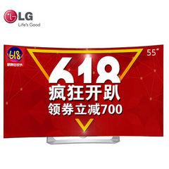 LG55EG9100-CB
