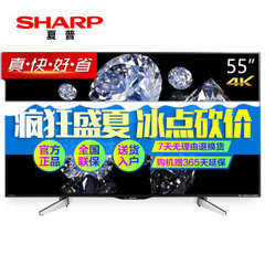 夏普 (SHARP)LCD-55SU560A