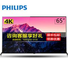 飞利浦(Philips)65PUF6652/T3