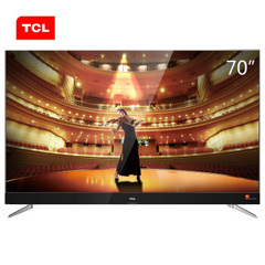 TCL70C2
