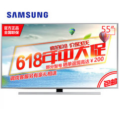 三星 (SAMSUNG)UA55JS8000JXXZ