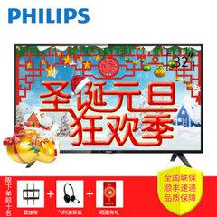 飞利浦 (PHILIPS)32PHF5222T3