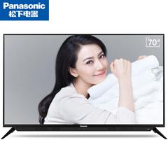 松下4K超高清智能平板液晶电视机TH-70DX600C