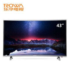 乐华 (ROWA)43X600