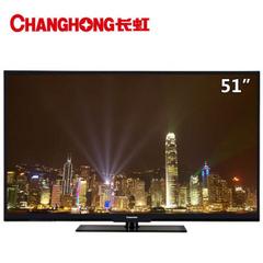 长虹 (changhong)G3D51C1000