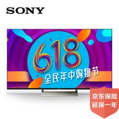 索尼 (SONY)索尼(SONY) KD-65X9300E 65英寸 4K HDR安卓智能液晶电视
