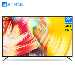 暴风暴风TV 55AI4A