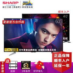 夏普LCD-60SU465ALCD-40SF466A
