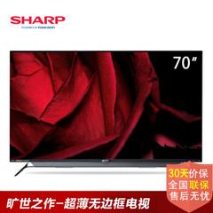 夏普LCD-70SU775A无边框