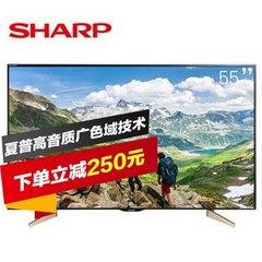 夏普LCD-55MY63A