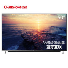长虹 (changhong)50Q2N