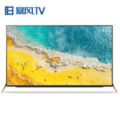 暴风TV45X(VR电视)