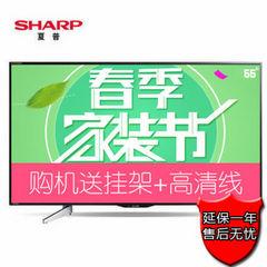 夏普 (SHARP)LCD-55SU561A