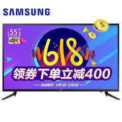 三星 (SAMSUNG)UA55JU50SW
