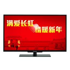 长虹 (changhong)G LED32C2051i