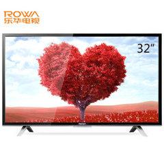 乐华 (ROWA)乐华(ROWA)32S560