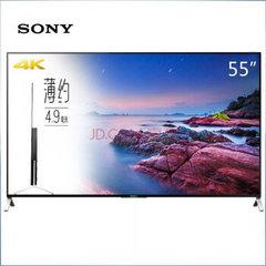 索尼 (SONY)55X9000C