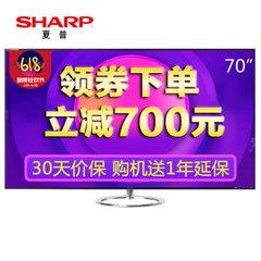 夏普LCD-70UG30A