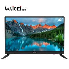 WAISEIBW3200