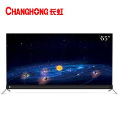 长虹 (CHANGHONG)65Q5K