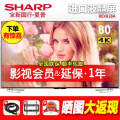 夏普LCD-80X818A