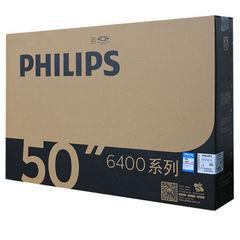 飞利浦50PUF6461/T3
