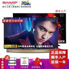 夏普 (SHARP)LCD-60TX85A+50SU460A