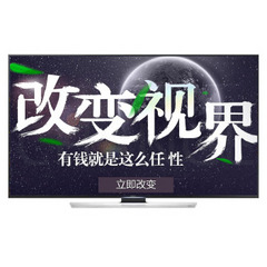 三星 (SAMSUNG)UA85HU8500JXXZ