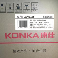 康佳LED43X8S