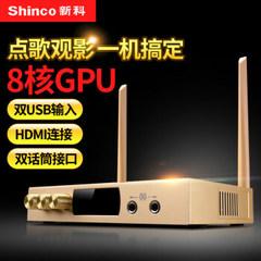 新科 (Shinco)kv100