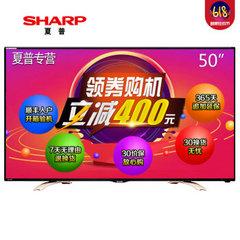 夏普LCD-50S3A