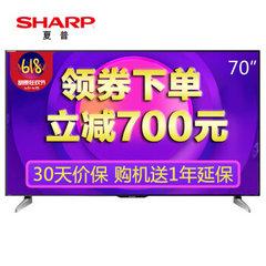 夏普 (SHARP)LCD-70UF30A