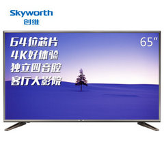 创维 (Skyworth)65E6000