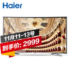 海尔(Haier)55Q3M