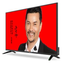 MCTV4210D