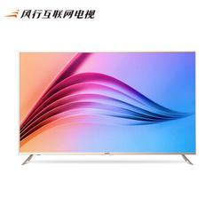 风行电视F49Y