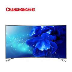 长虹 (CHANGHONG)50E9600