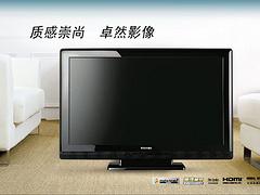 东芝32AV550C