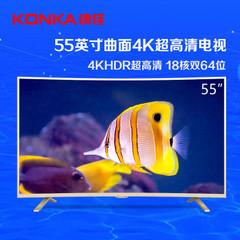 康佳(KONKA)LED55UC2