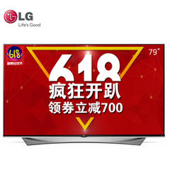 LG79UF9500-CA