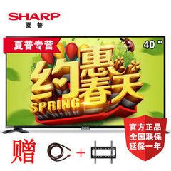 夏普LCD-40SF466A
