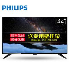 飞利浦(Philips)32PHF3001/T3