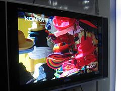 康佳LC-TM3211