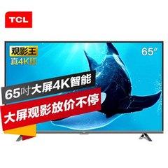 TCL(TCL)D65A620U