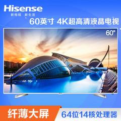 海信(Hisense)LED60EC660US