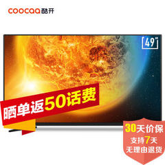 酷开 (coocaa)49KX1