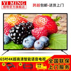 熠明E65D110