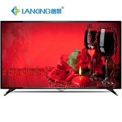 LankingLK-85L0A